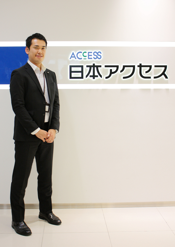 株式会社日本アクセス